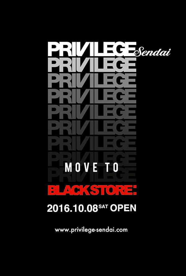 PRIVILEGE SENDAI MOVE TO BLACK STORE: