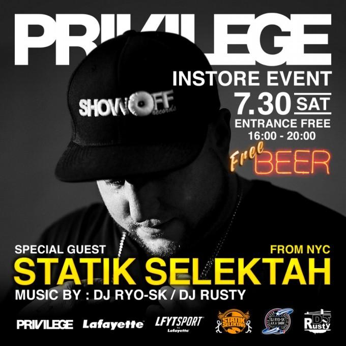 PRIVILEGE × Statik Selektah – INSTORE EVENT & 8 BALL POCKET TEE Delivery