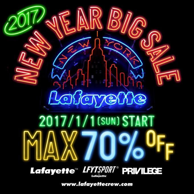 2017 NEW YEAR BIG SALE!!!